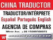 Traductor e interprete de chino español en guangzhou shenzhen hongkong china