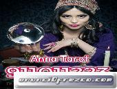 Anna Tarot Profesional
