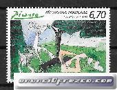 .Excelente oferta de intercambio de sellos 3x1 5