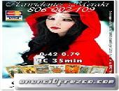 Llámame y comienza a ser feliz oferta Tarot Visa 4eur 15 min. 910 312 450 Las 24 horas